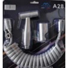 A28 (комплект гигиеническая лейка, шланг, держатель для лейки., нержавейка)