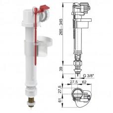Впускной механизм с нижней подводкой и металлической резьбой