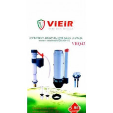 VRQ42 Комплект арматуры с нижней подачей