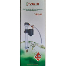 VRQ40 Клапан для унитаза  ниж ЛАТУНЬ (40шт)